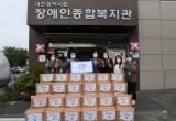 한국가스기술공사, 대전시…